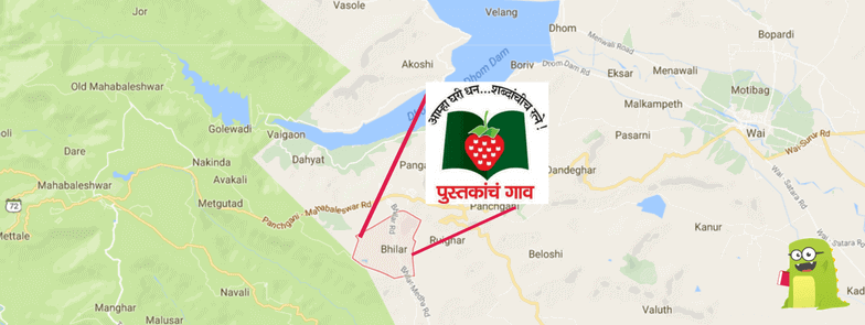 We Visited India's First Book-Village Bhilar In Maharashtra And It's Awesome